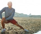 4 Tips For A Great Morning Workout