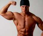 The Perfect Beginner Home Muscle Building Workout